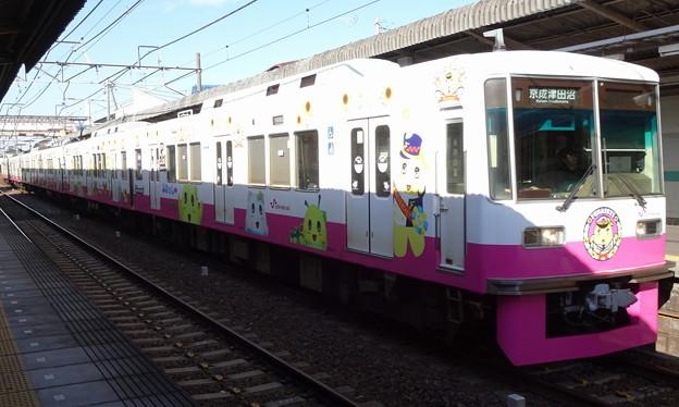 新京成電鉄新京成線8800形「ふなっしートレイン」