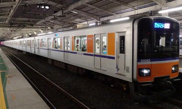 東武東上線50090系「TJライナー」(壇蜜氏誕生日に川越駅で撮影)