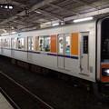 写真: 東武東上線50090系「TJライナー」(壇蜜氏誕生日の川越駅にて)