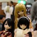 Photos: DSC_3325