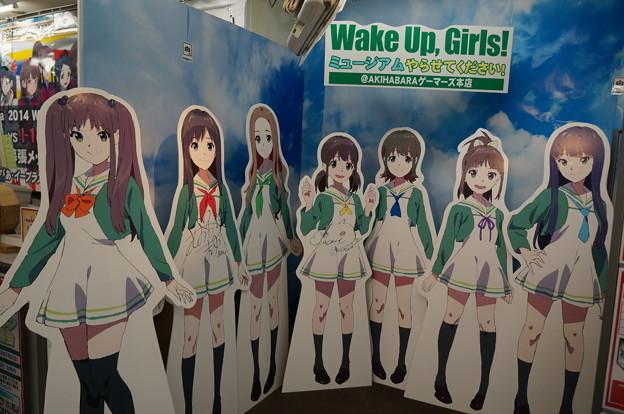 Wake Up, Girls! ミュージアムやらせてください!スタンディPOP