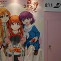 Photos: コミケ87 シャフトブース 幸腹グラフィティ