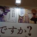 ごちうさブース 四コマ漫画2