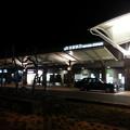 Photos: 新居浜駅
