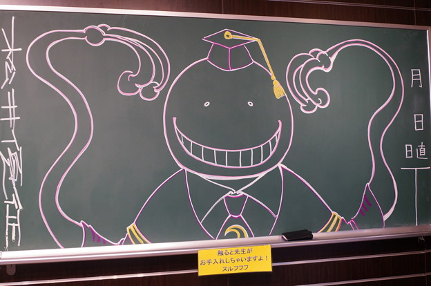 ジャンプショップ 暗殺教室展示