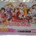 コミケ92 バンドリ ガールズバンドパーティー 大型フラッグ
