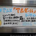 Photos: アホガール トークイベント 会場に到着(  ̄▽ ̄)