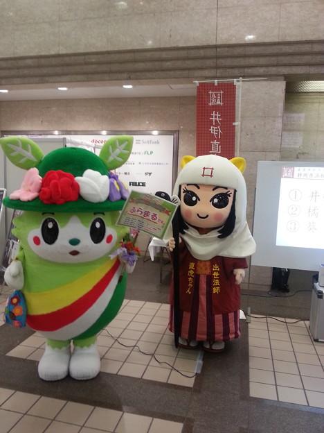 浜松市マスコットキャラクター 直虎ちゃん ふらまるちゃん