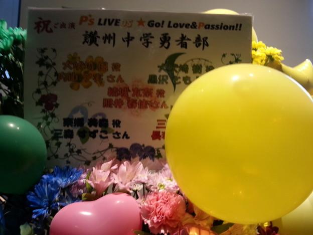 P's LIVE!05  ゆゆゆ 讃州中学勇者部 花輪