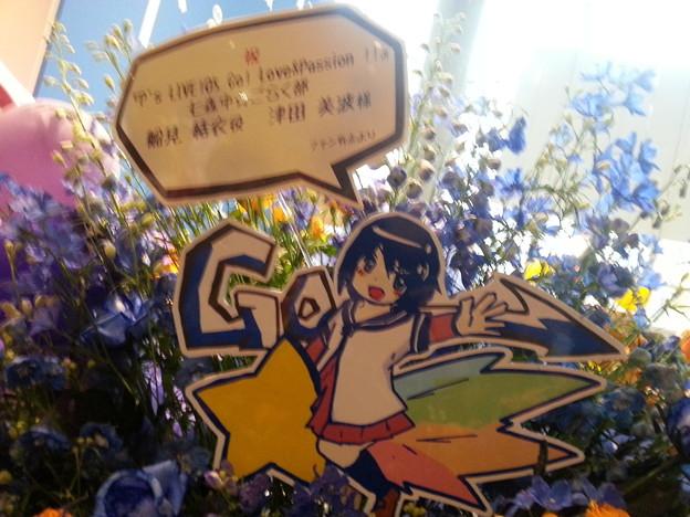 P's LIVE!05 ゆるゆり 結衣ちゃん花輪