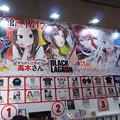 Photos: コミケ93 小学館ブース
