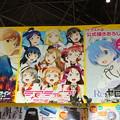 Photos: コミケ93 ジーストア SAO ラブライブサンシャイン リゼロ