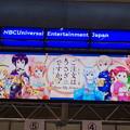 Photos: コミケ93 NBCブース ご注文はうさぎですか??