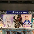 Photos: コミケ93  角川ブース
