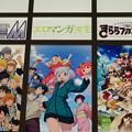 Photos: コミケ93 アニプレックス SideM エロマンガ先生 きららファンタジア