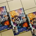 Photos: コミケ93 SAO アリシゼーション 壁面広告