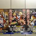 Photos: コミケ93 TVアニメ 殺戮の天使 2018年放送決定!!