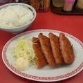 写真: 追加のハムカツ定食 ご飯大盛り キター♪