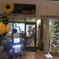 写真: ラーメン大好き小泉さん 聖地巡礼 パパパパパイン町田店