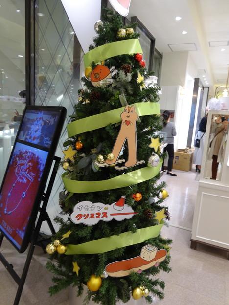 2017.11.30  LUCUA大阪
