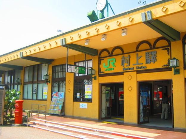 レトロな駅舎と丸ポスト 新潟県村上駅