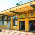 Photos: レトロな駅舎と丸ポスト 新潟県村上駅
