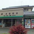 Photos: 東京都あきる野市五日市街道沿い 丸ポスト