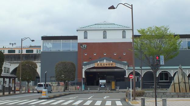 JR五日市線 武蔵五日市駅前