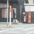 小田原 国道沿い丸ポスト