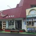 箱根の昭和レトロなドライブイン