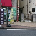 Photos: 洋風?  丸ポスト  神奈川県相模大野駅近郊