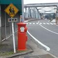 Photos: 神奈川県愛川町半原丸ポスト2