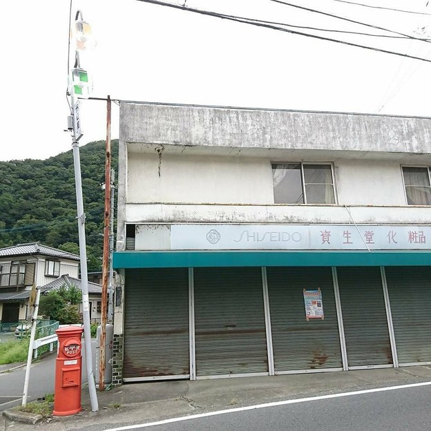 神奈川県愛川町半原丸ポスト3