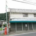 Photos: 神奈川県愛川町半原丸ポスト3