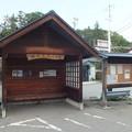 長野県小海町 松原湖近く丸ポスト