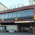 Photos: 群馬県横川 OGINOYA DRIVE IN