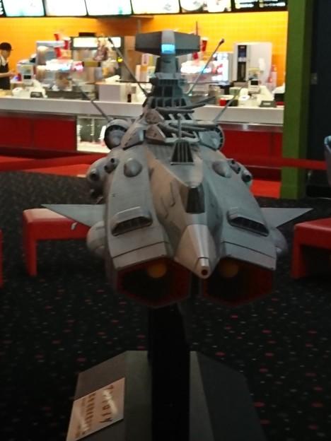宇宙戦艦ヤマト 戦艦アンドロメダ