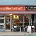 熊谷 丸ポストカフェ