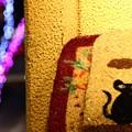 Photos: ~黒猫のつぶやき~
