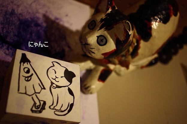 Photos: ~妖怪~