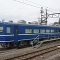 写真: 東武鉄道スハフ14 5 2017-5-15