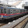 写真: #2265 京成電鉄3593F@モハ3596 2006-6-6