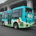 写真: 京成バスC#8301 2005-9-25/2