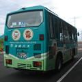 写真: 京成バスC#8301 2005-9-25/3