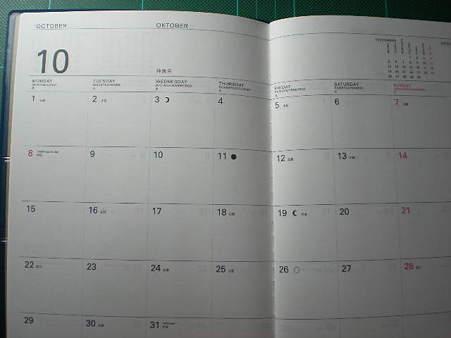 20091007_3021201