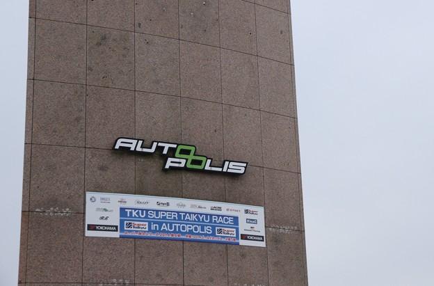 Photos: スーパー耐久inオートポリス