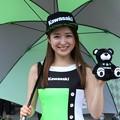 Photos: KAWASAKIのおねいさん