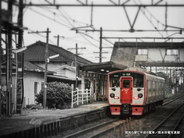 昭和な駅に平成の電車。