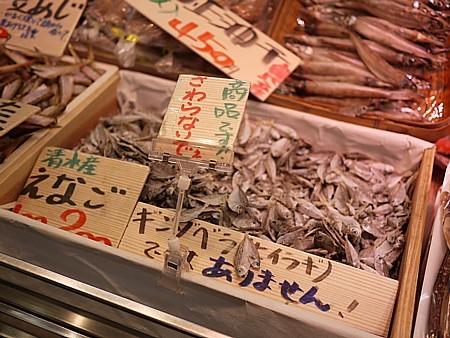 清水魚市場
