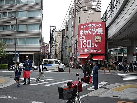 関西旅行中